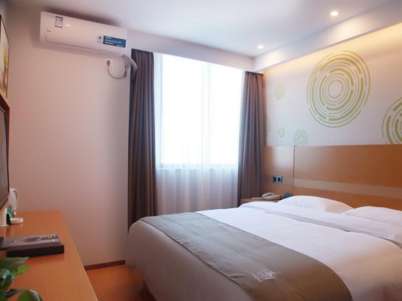 Price GreenTree Inn Changzhou Jintan district Zhixi Town South Zhenxing Road Express Hotel
