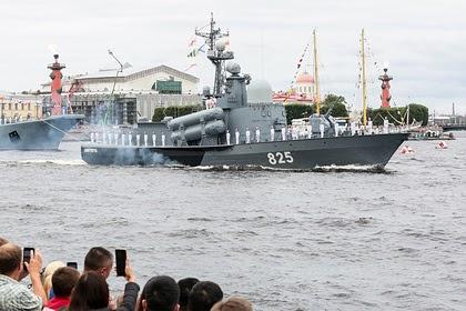 В Польше заметили проблемы у ВМФ России
