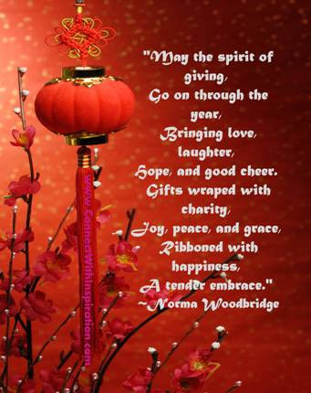 May The Spirit Of Giving Go On Through The Year Bringing Love