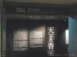 304号室02.JPG