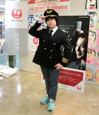 松菱 JALなりきり撮影会,JAL新制服,津松菱 なりきり撮影会