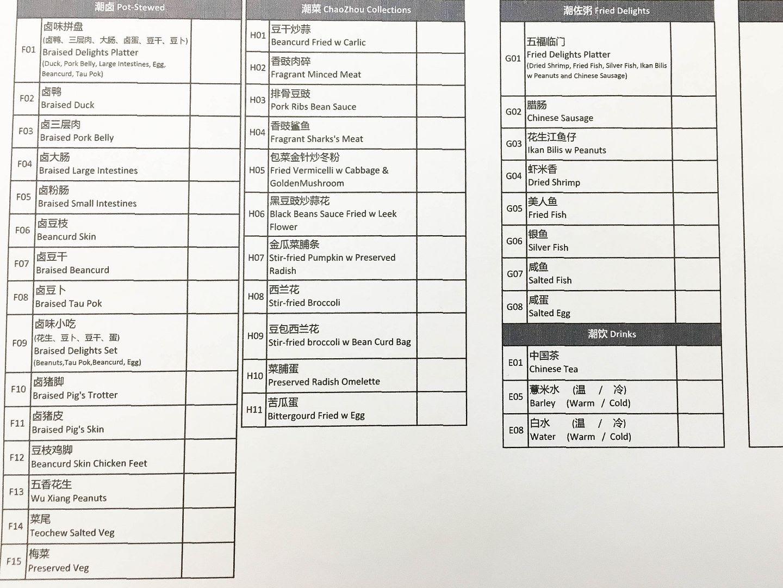 photo menu_1.jpg