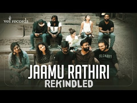 Jaamu Raathiri Song - Kshana Kshanam Telugu Movie