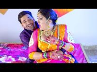 चलो टेबल पर लेबल मिली सही हो भोजपुरी गाना, chala table pe lavel mili sahi ho mp3 download