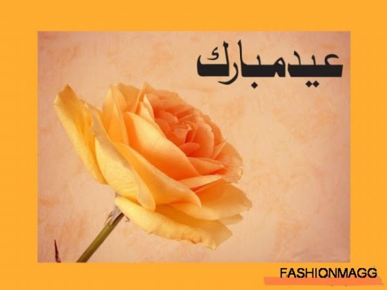 eid-mubarak-greeting-cards-2012-pictures-photos-1
