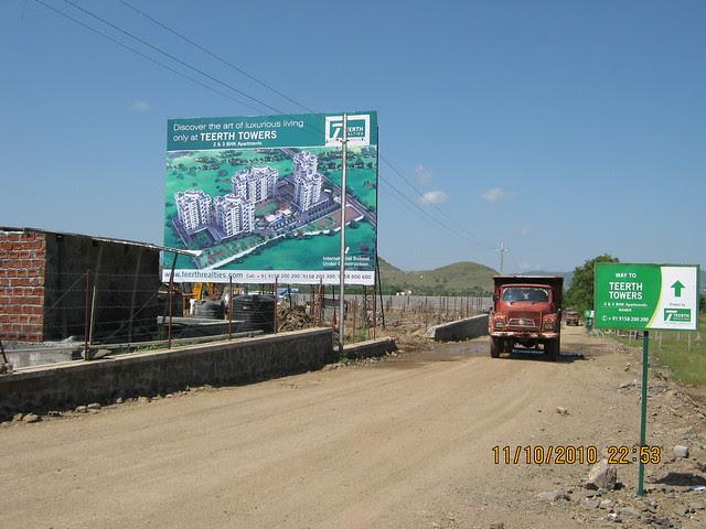 Teerth Realties' Teerth Towers, 2 BHK and 3 BHK Flats at Baner Sus Pune - Construction UpdatesIMG_3342