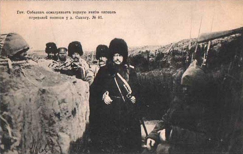 File:Postcard - Battle of Sandepu.jpg