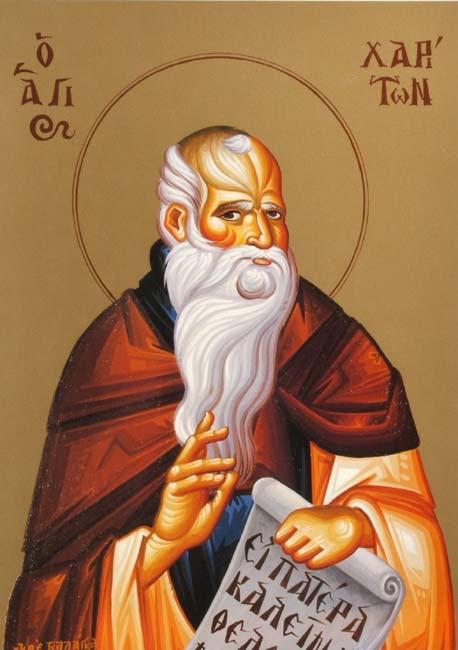 IMG ST. CHARITON the Confessor