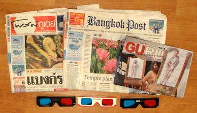 Post Today, Bangkok Post, Guru
