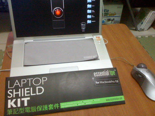 essential tpe laptop shield kit - 3