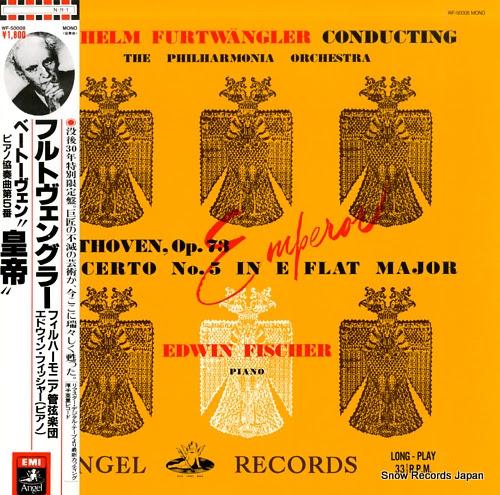 FISCHER, EDWIN beethoven; piano concerto no.5 emperor