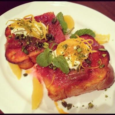 Persian breakfast  (Taken with Instagram)