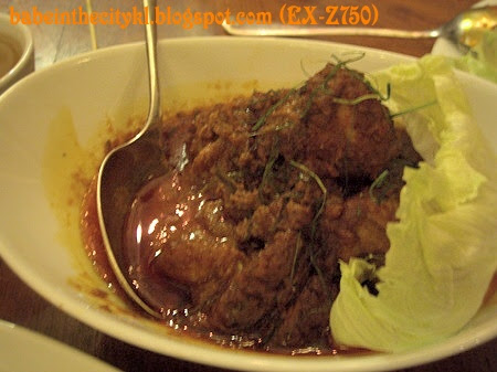 Precious Nyonya Rendang Chicken RM18.90