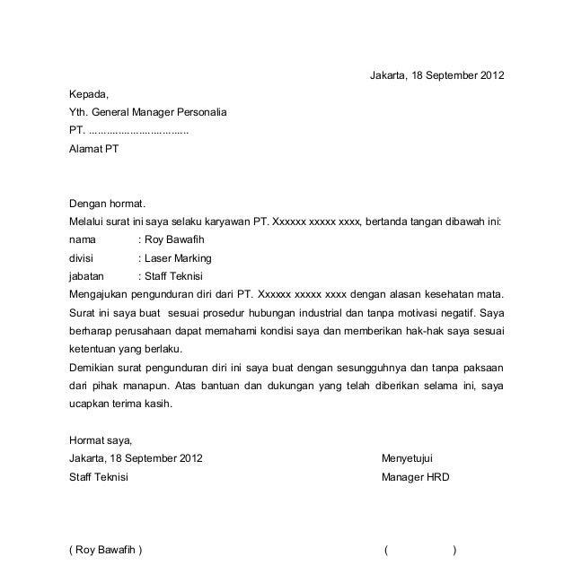 Contoh Email Surat Pengunduran Diri - USA Momo