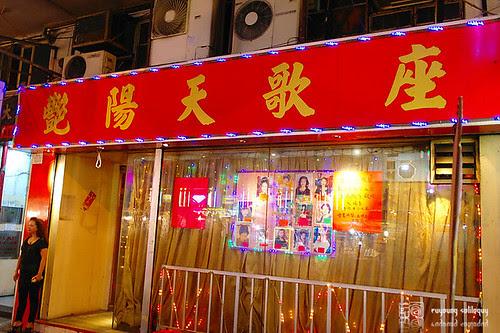 Samsung_NX100_Hongkong_09