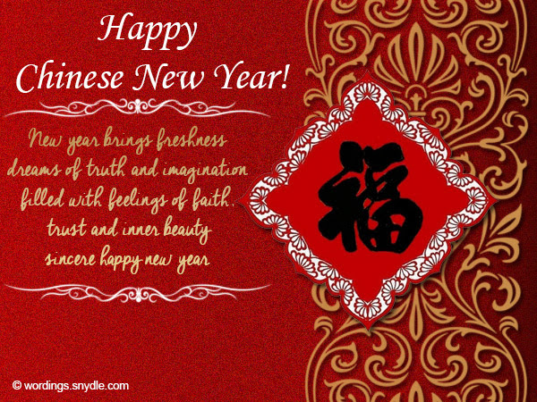25 best chinese new year greetings cantonese chinese new year greetings m4hsunfo