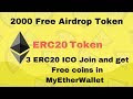 3 Airdrop Join  Get Free Token