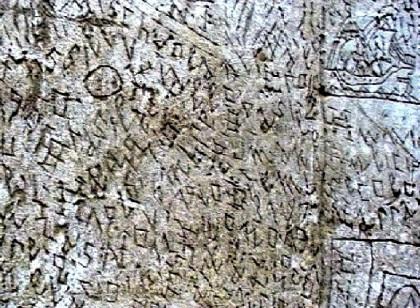 NOF4 détail mur.jpg