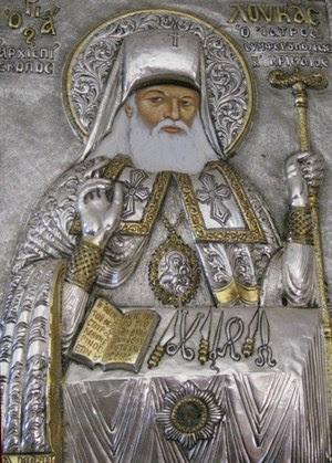 Αποτέλεσμα  εικόνας για Αγίου Λουκά, Αρχιεπισκόπου Κριμαίας  ΕΙΚΟΝΕΣ