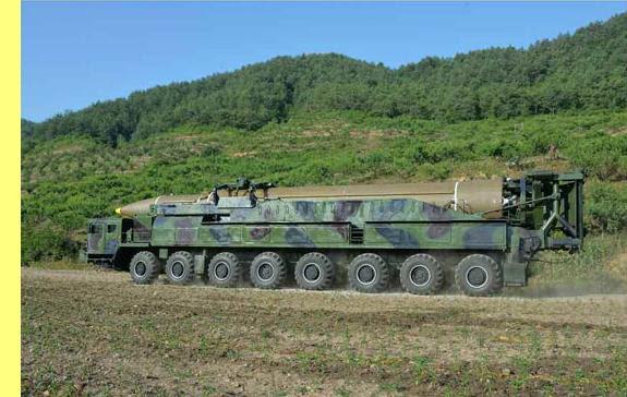 Hwansong 14, o ICBM da RDPC.