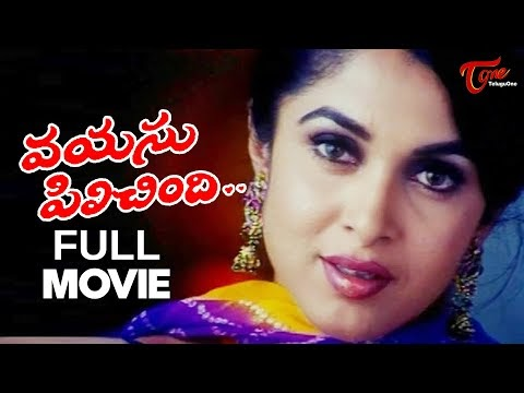 12 Sites to Watch New Telugu Movies Online Free