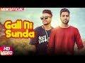 Gall Ni Sunda | Waris Feat Sukh-E Muzical Doctorz & Himanshi Khurana | L...