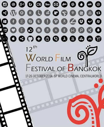 12th World Film Festival of Bangkok