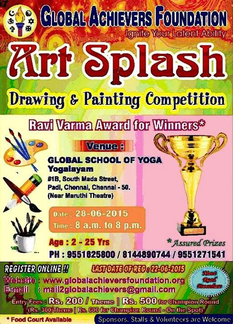 art splash  drawing painting competition kids