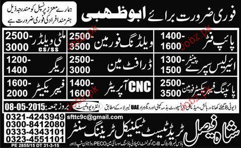 Pipe Fitters Welding Foreman Multi Welders Job Opportunity 2020 Job Advertisement Pakistan