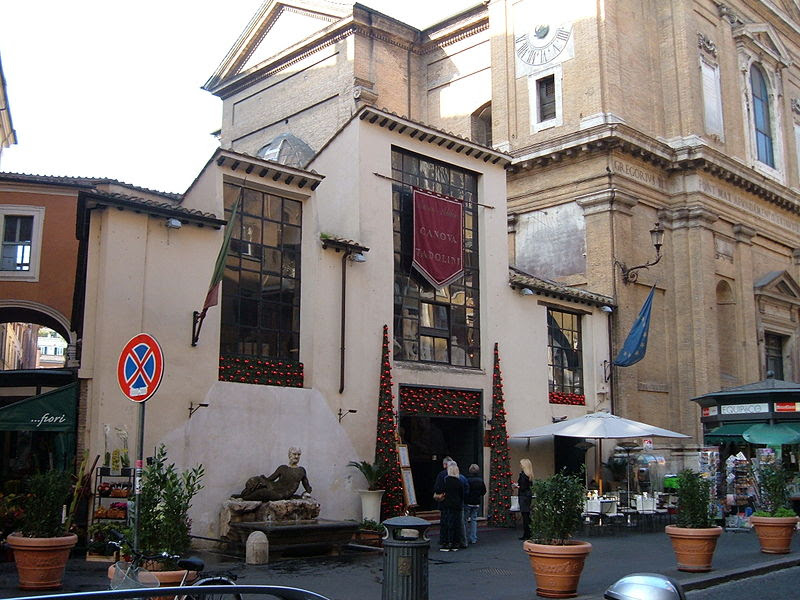 File:Campo Marzio - Museo atelier Canova Tadolini 2.JPG