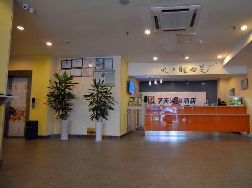Review 7 Days Inn Yantai Development Area Changjiang Road Branch