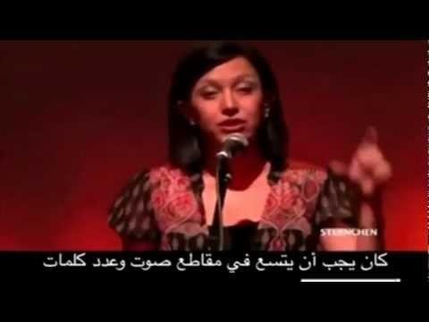 """فيديو : يوتيوب : قصيدة رفيف زيادة الفلسطينية المؤثرة """"نحن نعلمكم الحياة سيدي"""""""