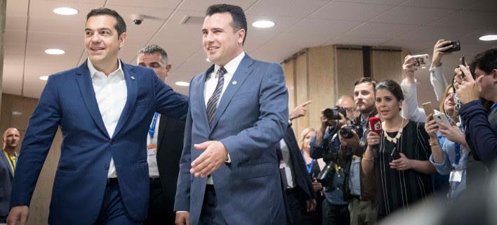 Σκοπιανό: Στα χέρια Τσίπρα-Ζάεφ η συμφωνία  -Το παρασκήνιο των διαπραγματεύσεων