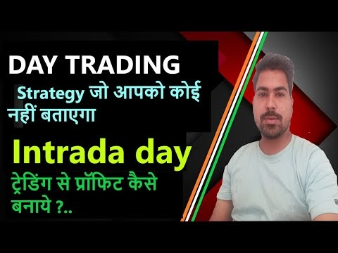 कोरोना वायरस और ट्रेडिंग कैसे करें | top strategy to trade equity and mc...