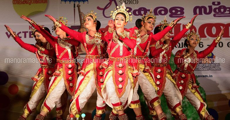 Image result for 58th kerala youth festival final 2017-2018