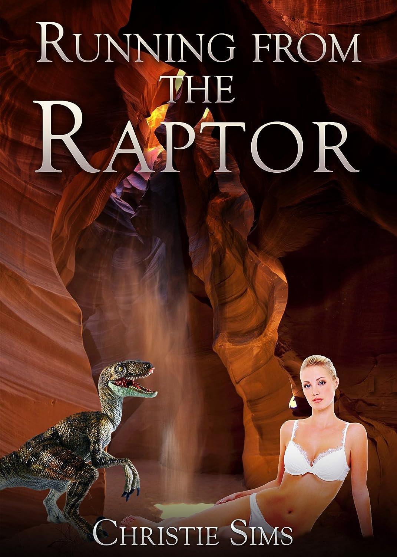 Running from the raptor, Christie Sims, porn, erotic, dinosaur