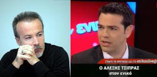 mpogio tsipras