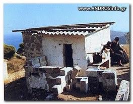 Το κελί στο οποίο η Γερόντισσα ΤΑΡΣΩ πέρασε το μεγαλύτερο μέρος της ζωής της