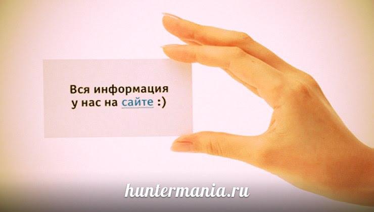 История визитки
