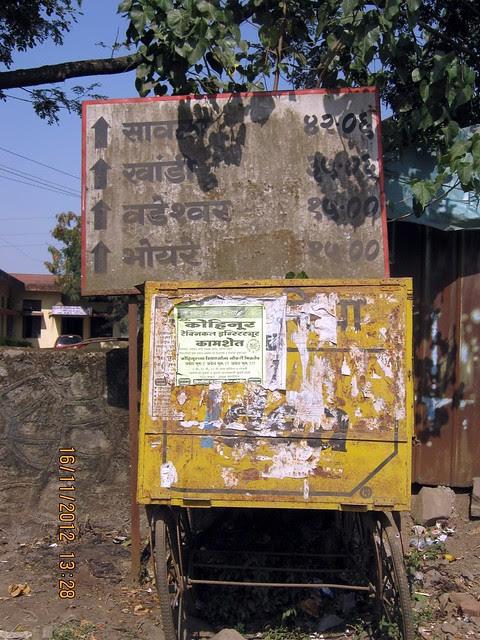 Distance from Kanhe - Savad 42 Km, Khandi 35 Km, Wadeshvar 15 Km Bhoyare 15 Km