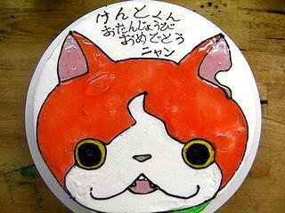 広島イラストケーキ ブシニャン ひろとくん 誕生日ケーキ プティ