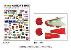 KANEDA-BIKE-06