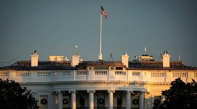 WP: Белый дом запросил у конгресса США средства на расселение афганцев
