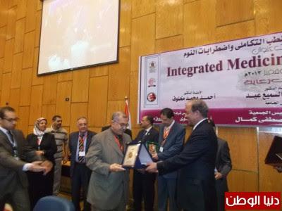 بالصور .. جامعة اسيوط تكرم الرواد في مجال الطب خلال مؤتمر الطب التكاملى