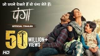 Panga Hindi Movie (2020) | Cast | Trailer | Release Date