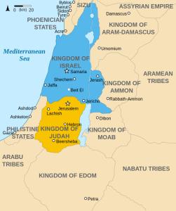 Τα δύο βασίλεια όπως τα δείχνει η Wikipedia για τον 8ο αιώνα