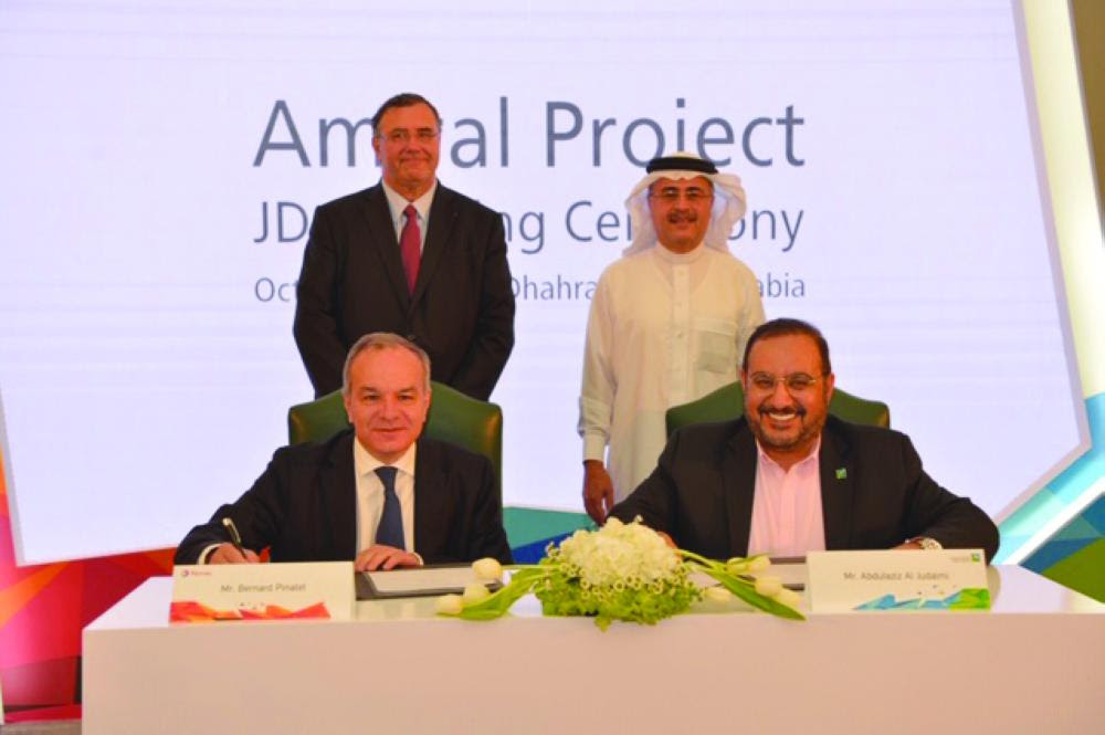 Saudi Aramco and Total sign the FEED agreement