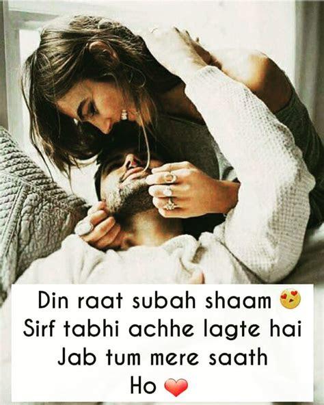 din raat subah sham hindi shayari photo