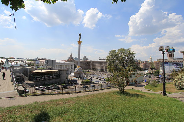 Kiev : Kyiv // Ukraine // May 2011 // Our impressions of this beautiful Capital City //