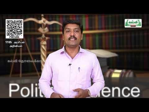 11th Political Science சமதர்மவாதம் அலகு 8 பகுதி 2 Kalvi TV